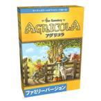 ホビージャパン アグリコラ:ファミリーバージョン 日本語版 返品種別B