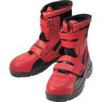 丸五 安全ブーツ ハイカットセーフティー#150 レッド 26.0cm HCS150-R-260 返品種別B