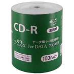 マグラボ データ用52倍速対応 CD-R 100枚パック700MB ホワイトプリンタブル CR80GP100_BULK 返品種別A