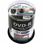 HI-DISC データ用 16倍速対応DVD-R 100枚パック 4.7GB ホワイトプリンタブル ハイディスク HDDR47JNP100 返品種別A