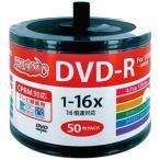 HI-DISC 16倍速対応DVD-R 50枚パック 4.7GB ホワイトプリンタブル ハイディスク 詰め替え用 HDDR12JCP50SB2 返品種別A