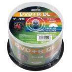 HI-DISC データ用8倍速対応DVD+R DL 50枚パック8.5GB ホワイトプリンタブル HDD+R85HP50 返品種別A