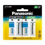 パナソニック カメラ用リチウム電池(2本入) Panasonic 2CR5 2CR-5W/ 2P 返品種別A