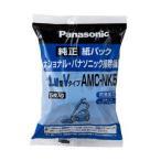 パナソニック クリーナー用 純正紙パック(5枚入) Panasonic LM共用型 AMC-NK5 返品種別A