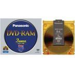 パナソニック データ用3倍速対応DVD-RAM 1枚パック 9.4GB カートリッジタイプ LM-HB94L 返品種別A