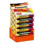パナソニック アルカリ乾電池単4形 20本パック Panasonic ホームパック LR03XJ/ 20SH 返品種別A