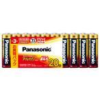 パナソニック アルカリ乾電池単3形 20本パック Panasonic LR6XJ/ 20SW 返品種別A