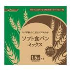 ショッピングホームベーカリー パナソニック ホームベーカリー用パンミックス Panasonic ソフト食パンミックス(1.5斤用) SD-MIX57A 返品種別B