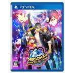 アトラス (PS Vita)ペルソナ4 ダンシング・オールナイト(通常版) 返品種別B