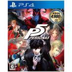 アトラス (PS4)ペルソナ5 新価格版 返品種別B