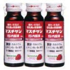 (第2類医薬品) 日本臓器製薬 マスチゲン−S内服液 50ml×3本 返品種別B