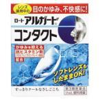 (第3類医薬品) ロート製薬 ロートアルガードコンタクトa 13ml  返品種別B
