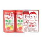 和光堂 元気っち! りんごと野菜 3本 アサヒグループ食品 (7か月頃から)ゲンキ リンゴトヤサイ3P 返品種別B