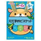 和光堂 赤ちゃんのおやつ えだまめビスケット 8袋 アサヒグループ食品 (9か月頃から) 返品種別B