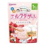 ミルクデザート いちごとにんじん 30g×2袋 アサヒグループ食品 返品種別B