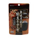 熟成黒酢入り納豆キナーゼ60粒 井藤漢方製薬 返品種別B