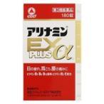 (第3類医薬品) アリナミン製薬 アリナミンEXプラスα 180錠 返品種別B