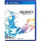 スクウェア・エニックス (PS Vita)FINAL FANTASY X HD Remaster 返品種別B
