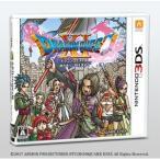 スクウェア・エニックス (3DS)ドラゴンクエストXI 過ぎ去りし時を求めて 返品種別B