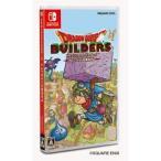スクウェア・エニックス (封入特典付)(Nintendo Switch)ドラゴンクエストビルダーズ アレフガルドを復活せよドラクエ DQB ビルダーズ 返品種別B