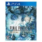 スクウェア・エニックス (PS4)ファイナルファンタジーXV ロイヤルエディションFF 返品種別B