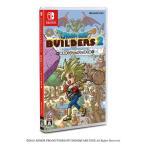 スクウェア・エニックス (封入特典付)(Nintendo Switch)ドラゴンクエストビルダーズ2 破壊神シドーとからっぽの島 返品種別B