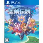 スクウェア・エニックス (封入特典付)(PS4)聖剣伝説3 トライアルズ オブ マナ 返品種別B画像