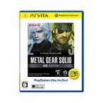 コナミデジタルエンタテインメント (PS Vita)METAL GEAR SOLID HD EDITION PlayStation(R)Vita the Best 返品種別B