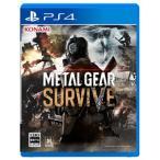 コナミデジタルエンタテインメント (PS4)METAL GEAR SURVIVEメタルギアサバイブ サヴァイヴ 返品種別B