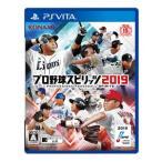 コナミデジタルエンタテインメント (デジタル特典付)(PS Vita)プロ野球スピリッツ2019 返品種別B