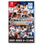 コナミデジタルエンタテインメント (Switch)eBASEBALLプロ野球スピリッツ2021 グランドスラム 返品種別B
