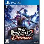コーエーテクモゲームス (PS4)無双OROCHI2 Ultimate 返品種別B