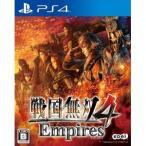 コーエーテクモゲームス (PS4)戦国無双4 Empires(通常版) 返品種別B