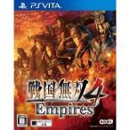 コーエーテクモゲームス (PS Vita)戦国無双4 Empires(通常版) 返品種別B
