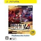 コーエーテクモゲームス (PS Vita)戦国無双4 PlayStation(R)Vita the Best 返品種別B