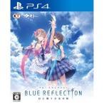 ガスト (封入特典付)(PS4)BLUE REFLECTION 幻に舞う少女の剣(通常版)ブルー リフレクション 返品種別B
