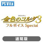 ショッピング金色のコルダ コーエーテクモゲームス (PS Vita)金色のコルダ3 フルボイス Special 返品種別B