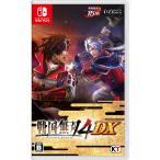 コーエーテクモゲームス (Nintendo Switch)戦国無双4 DX(通常版) 返品種別B