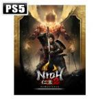 コーエーテクモゲームス (PS5)仁王2 Remastered Complete Edition 返品種別B