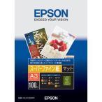 エプソン スーパーファイン紙(A3/ 100枚) KA3100SFR 返品種別A