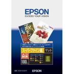 エプソン スーパーファイン紙(A3ノビ/ 100枚) KA3N100SFR 返品種別A