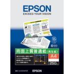 エプソン 両面上質普通紙  (A4/ 250枚) KA4250NPDR 返品種別A