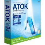 ジャストシステム ATOK 2017 for Windows ベーシック (アカデミック版) 返品種別B