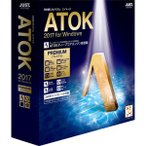 ジャストシステム ATOK 2017 for Windows プレミアム (通常版) 返品種別B