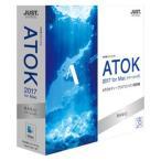 ジャストシステム ATOK 2017 for Mac [ベーシック] 通常版 返品種別B