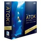 ジャストシステム ATOK 2017 for Mac [プレミアム] 通常版 返品種別B