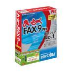 インターコム まいとーく FAX 9 Pro 簡易USBモデムパック 特別版 返品種別B