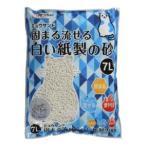 ミュウサンド 固まる流せる白い紙製の砂 7L シーズイシハラ クリーンミュウカタマルナガセルシロイカミスナ7L 返品種別A