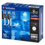 三菱化学メディア 8倍速対応DVD-R DL 10枚パック8.5GB ホワイトプリンタブル VHR21HDSP10 返品種別A