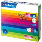 バーベイタム データ用8倍速対応DVD+R DL 5枚パック 片面8.5GB ホワイトプリンタブル DTR85HP5V1 返品種別A